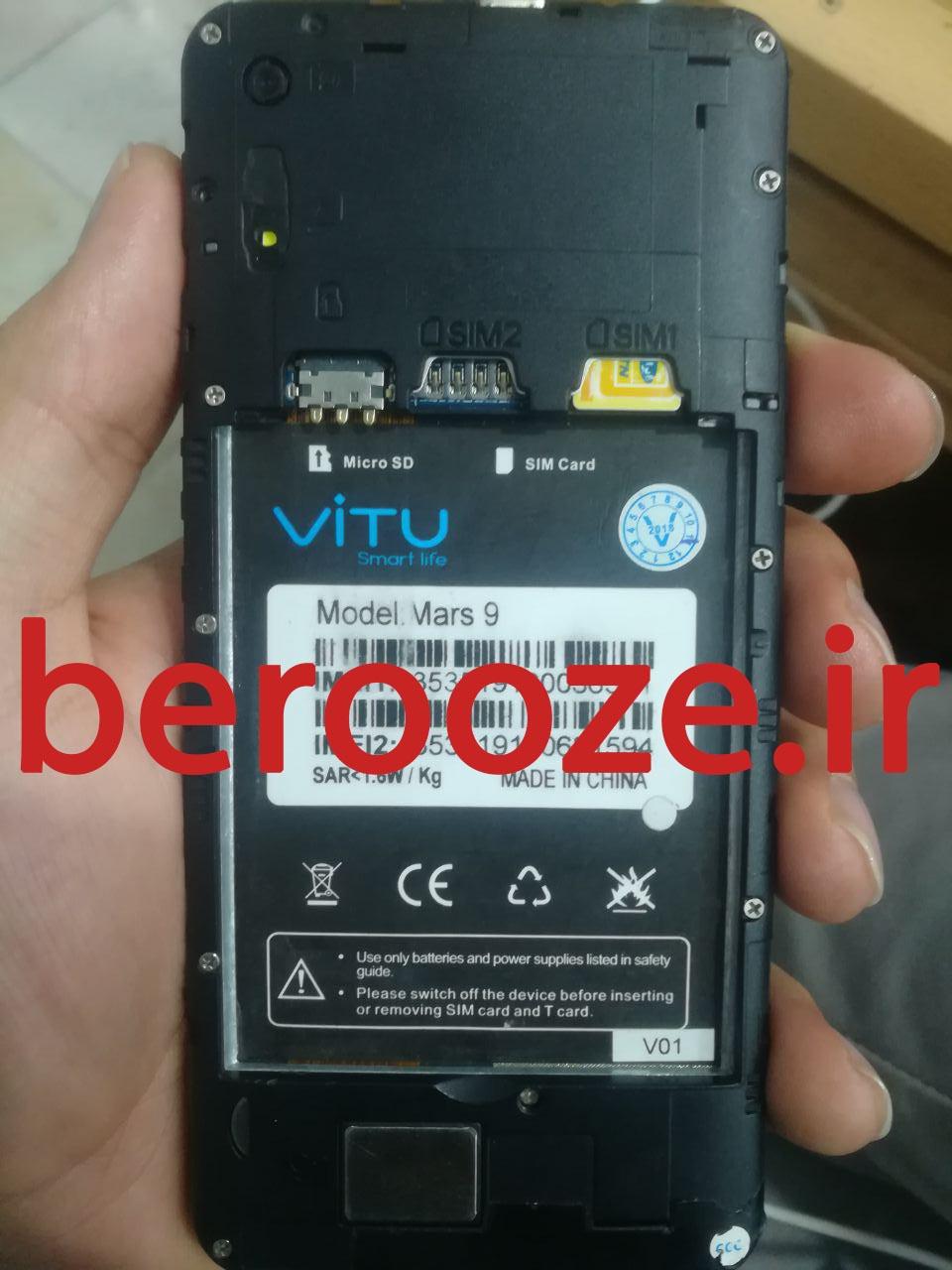 رام گوشی چینی Vitu mars 9  پردازنده SPD
